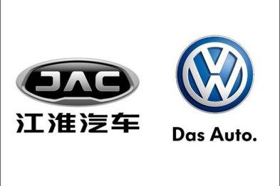 江淮与大众合作项目获批,2018年将推首款电动SUV