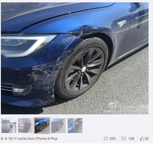 """中国特斯拉Autopilot""""首撞""""车主罗先生的汽车状况"""