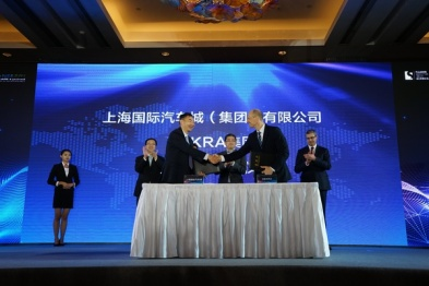 2017浦江创新论坛——智能网联汽车分论坛于上海举行