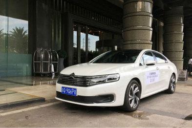 驾享其趣,东风雪铁龙C6闪耀中国汽车智能座舱论坛