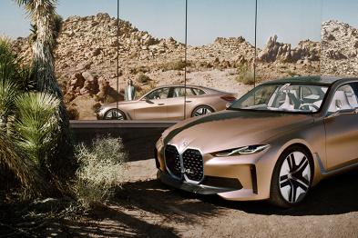 i4概念车首发亮相,零排放的完美宝马