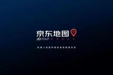 京东地图首次公开亮相,助力自动驾驶技术发展