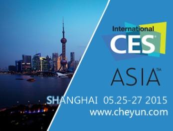听说,今天的上海,车企和CES更配哦!