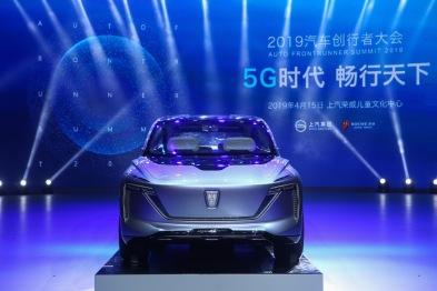 上汽:Vision-i的5G革命丨上海车展