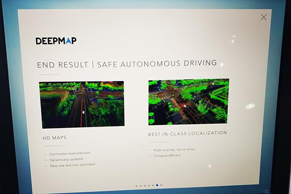 Honda展台的DeepMap介绍