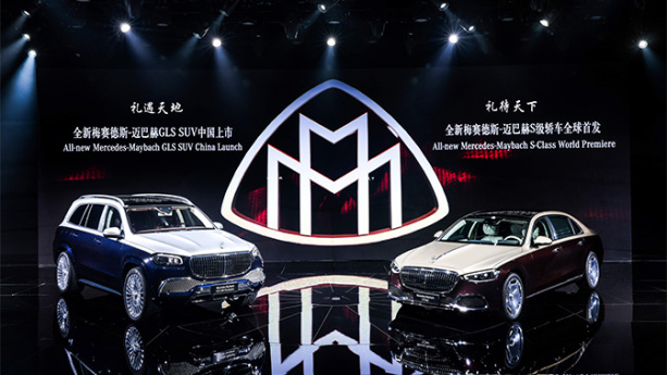 2020广州车展丨S级就是最豪华?不要忘了迈巴赫