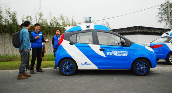 百度李彦宏:不排除合适时机拆分自动驾驶业务的可能性