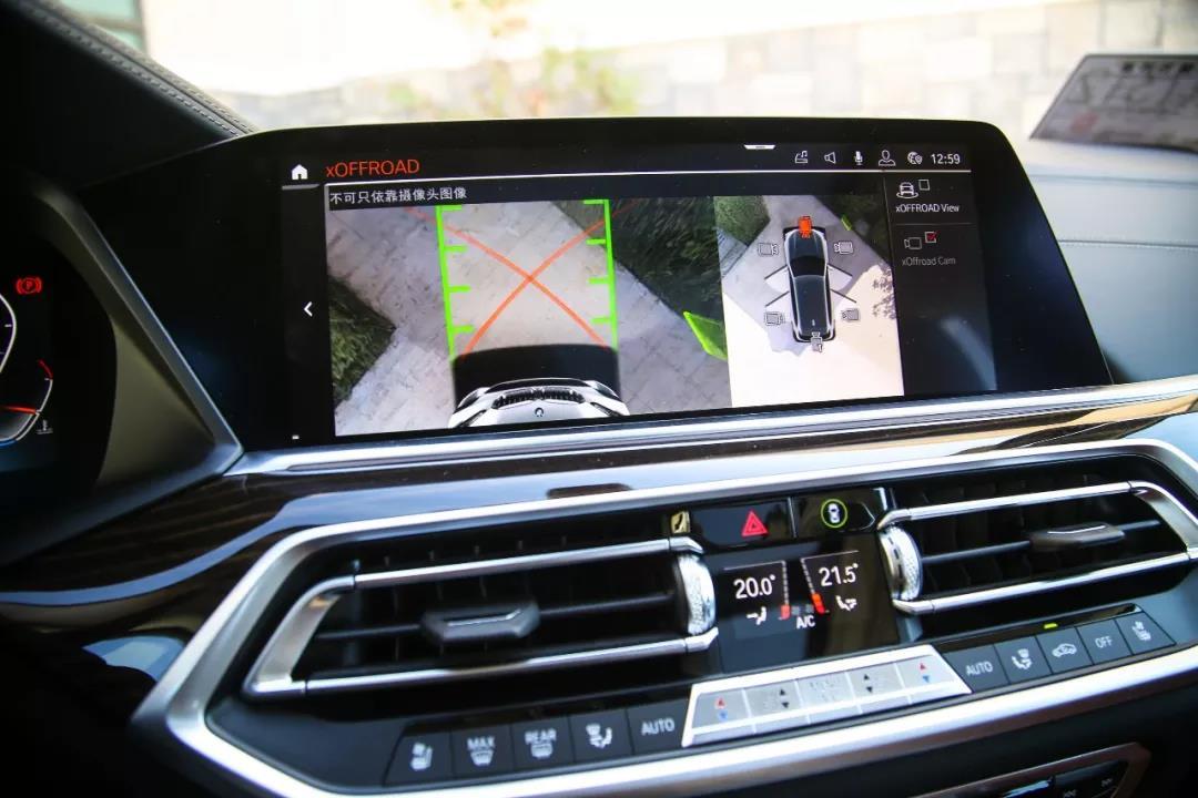 多颗摄像头和传感器为X5保驾护航