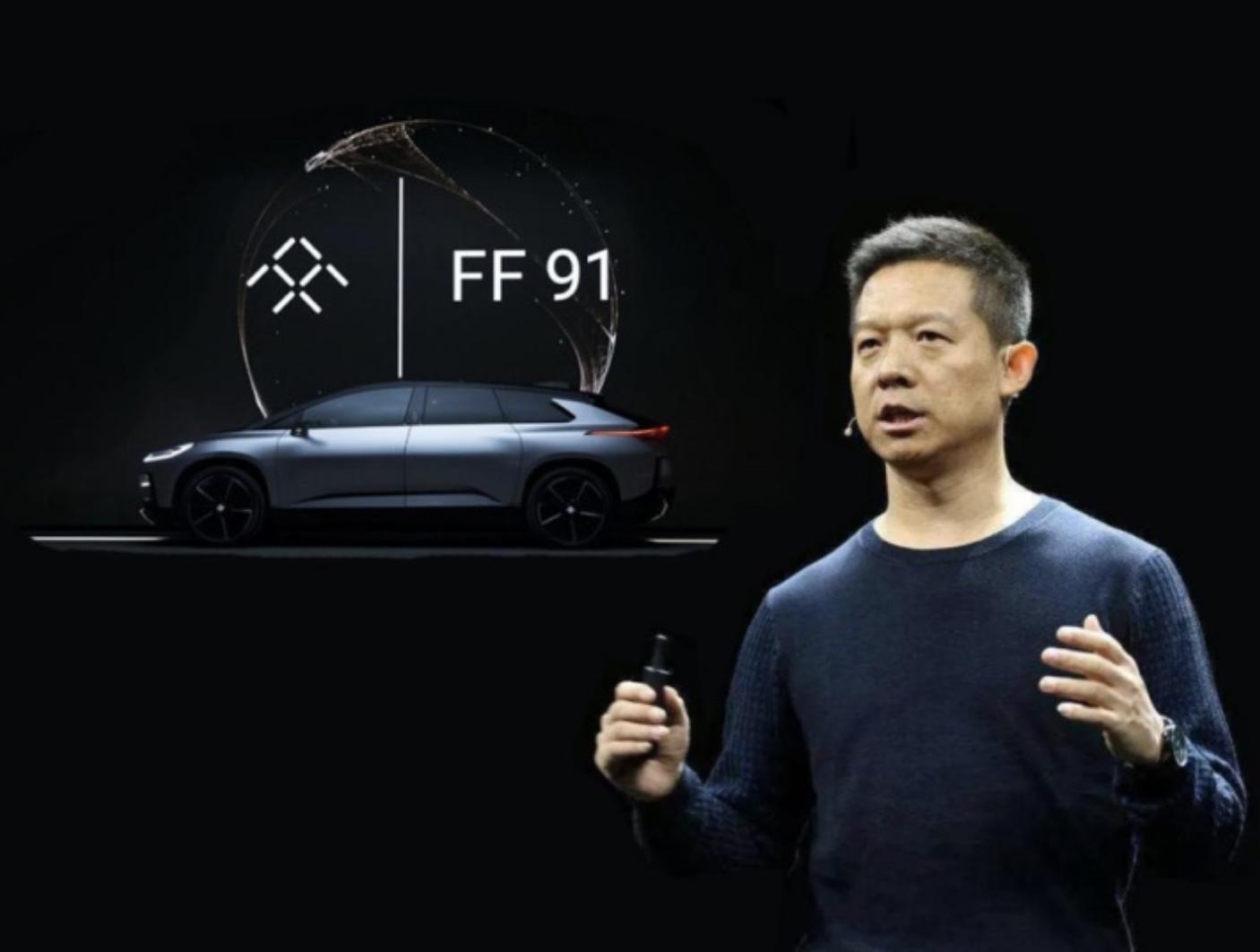 造车能力被质疑 FF公司遭美国机构做空