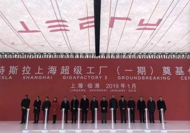 特斯拉上海超级工厂正式动工,预计年底国产Model 3