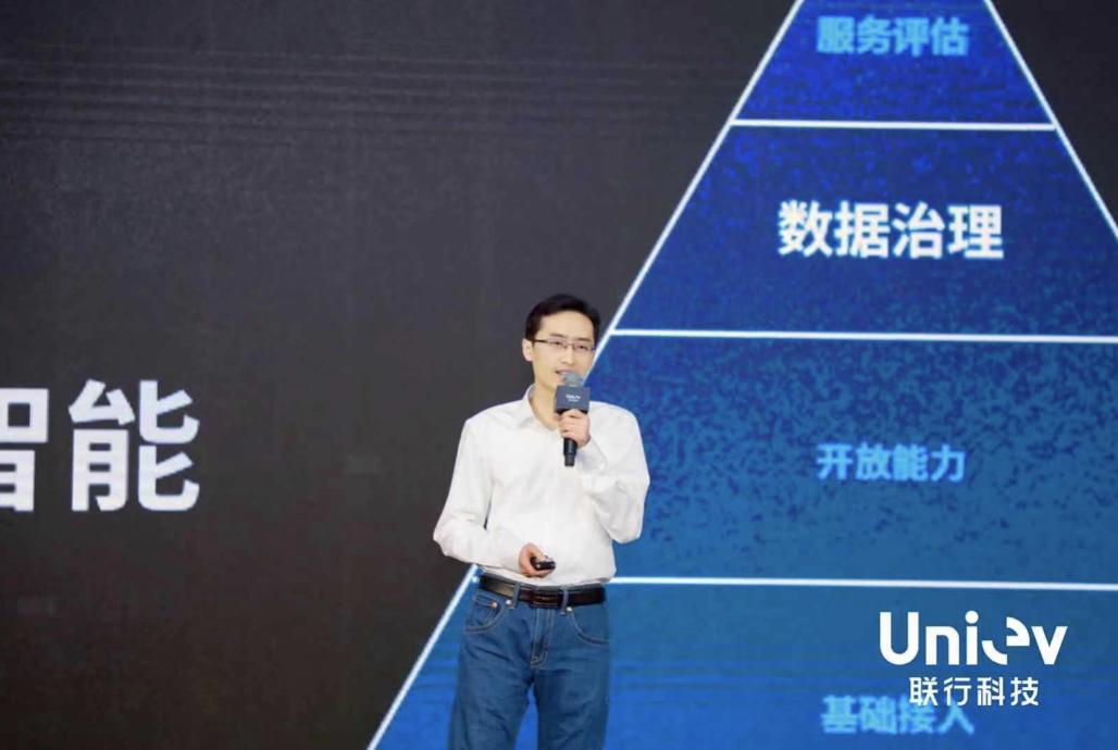 联行科技首席技术官张俊俊进行产品发布