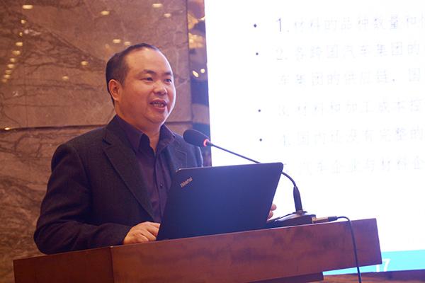 工业和信息化部原材料工业司副司长潘爱华