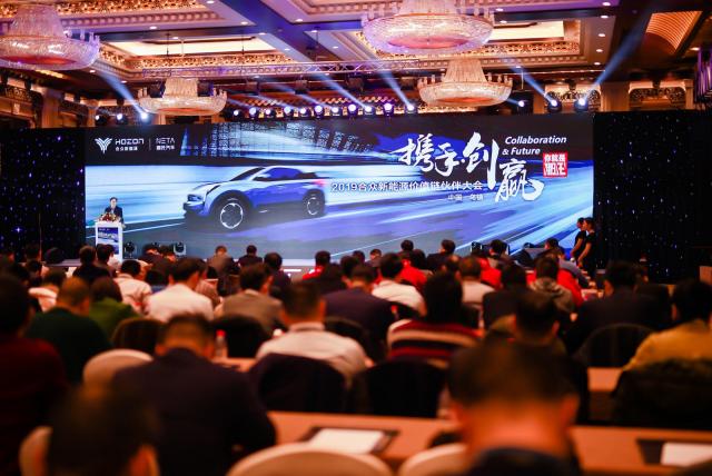 携手合作创赢未来 NETA哪吒汽车品牌战略持续升级