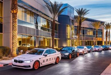 安波福成立汽车电气化系统业务部
