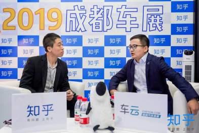 车云X知乎丨比亚迪李云飞:e平台要做中国新能源汽车领域的博世