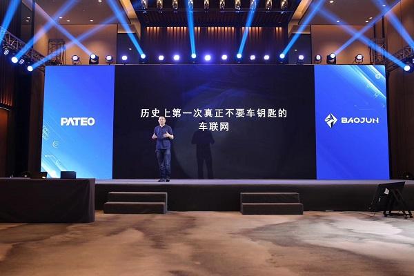 上海博泰实力问鼎中国企业专利500强,位列汽车行业车联网专利第一名