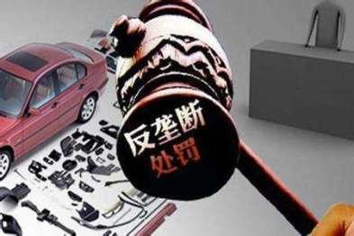 第五张整车企业价格垄断罚单落地:上海通用被罚2.01亿元