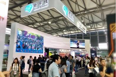 AI芯片技術加碼,地平線如何玩轉CES Asia?