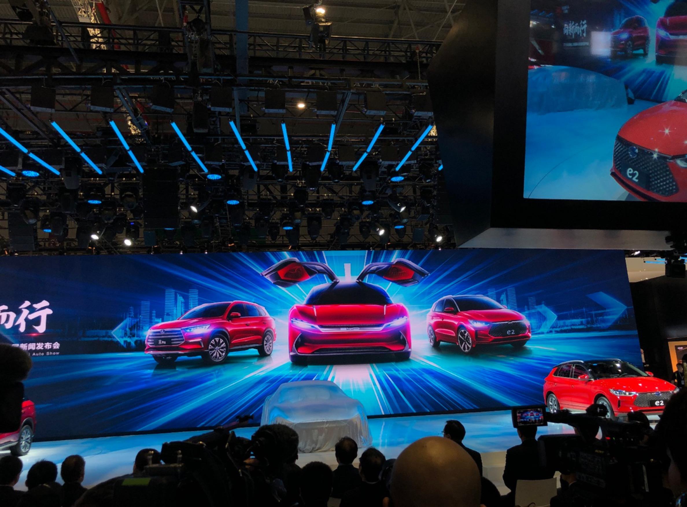 E-SEED GT概念车