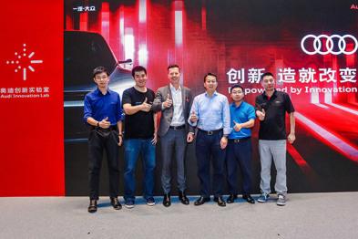 2017奥迪创新实验室大赛北京站落幕,两项目晋级半决赛