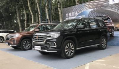 16.88万起的全领域大7座豪华SUV——荣威RX8挑战不可能,谁能跟我比