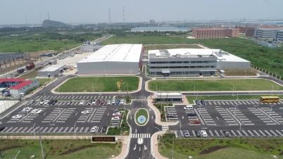 动力总成新起点,大陆集团芜湖新工厂扩建开业