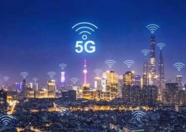 天津首个2.6GHz频段5G基站开通
