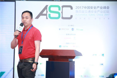 斑马汽车副总裁肖枫:互联网汽车如何实施安全防护?