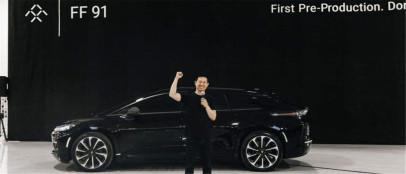法拉第未来将在美国打造第二款汽车 可能在2020年上市