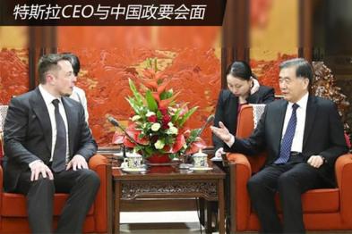 特斯拉CEO与中国政要会面,或将在华设厂