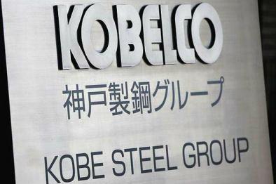 丰田、本田等确认神户钢铁铝制品的安全性