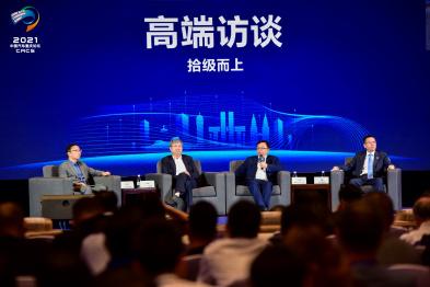 当李斌、何小鹏、王传福、李书福这些新老巨头坐在一起时,这个时代要怎样变?