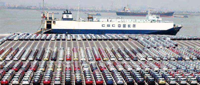 财政部调整进口车税率,降至15%