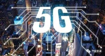 5G时代催生的第一寡头企业会是无人驾驶公司吗?