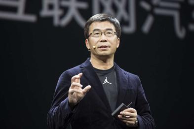 """乐视汽车""""旧将""""丁磊再创业:华人运通低调入局新势力造车"""
