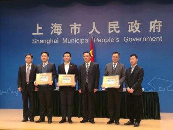 上海划定开放道路自动驾驶测试区,上汽、蔚来获首批路测牌照