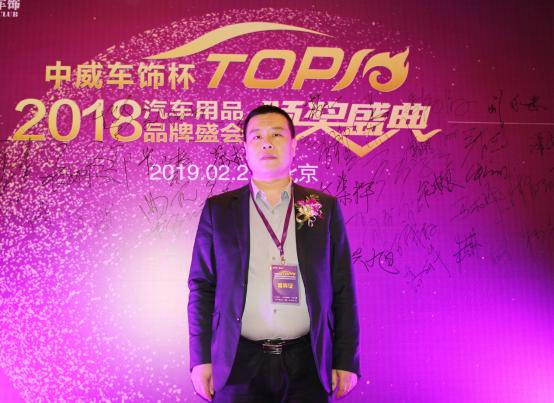 中国汽车维修行业协会养装美工委秘书长于新