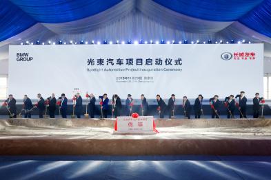 长城与宝马打造合资全新模式,光束不搞新品牌