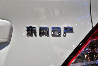东风日产新发动机工厂将投产,总产能可翻倍
