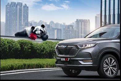 长安欧尚X7智能新品上市,打造更适合中国人的智能SUV