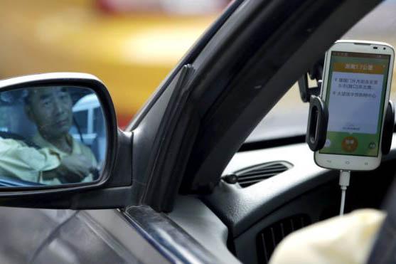 网约车准入退出流程发布 5年内每年检验1次