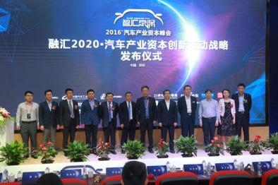 关于中国汽车产业升级,早就不只是制造的事了