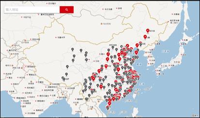 中国覆盖地图动态