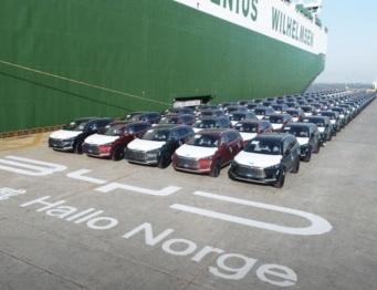 """比亚迪首批唐EV""""出征""""挪威 预计年内交付1500台"""