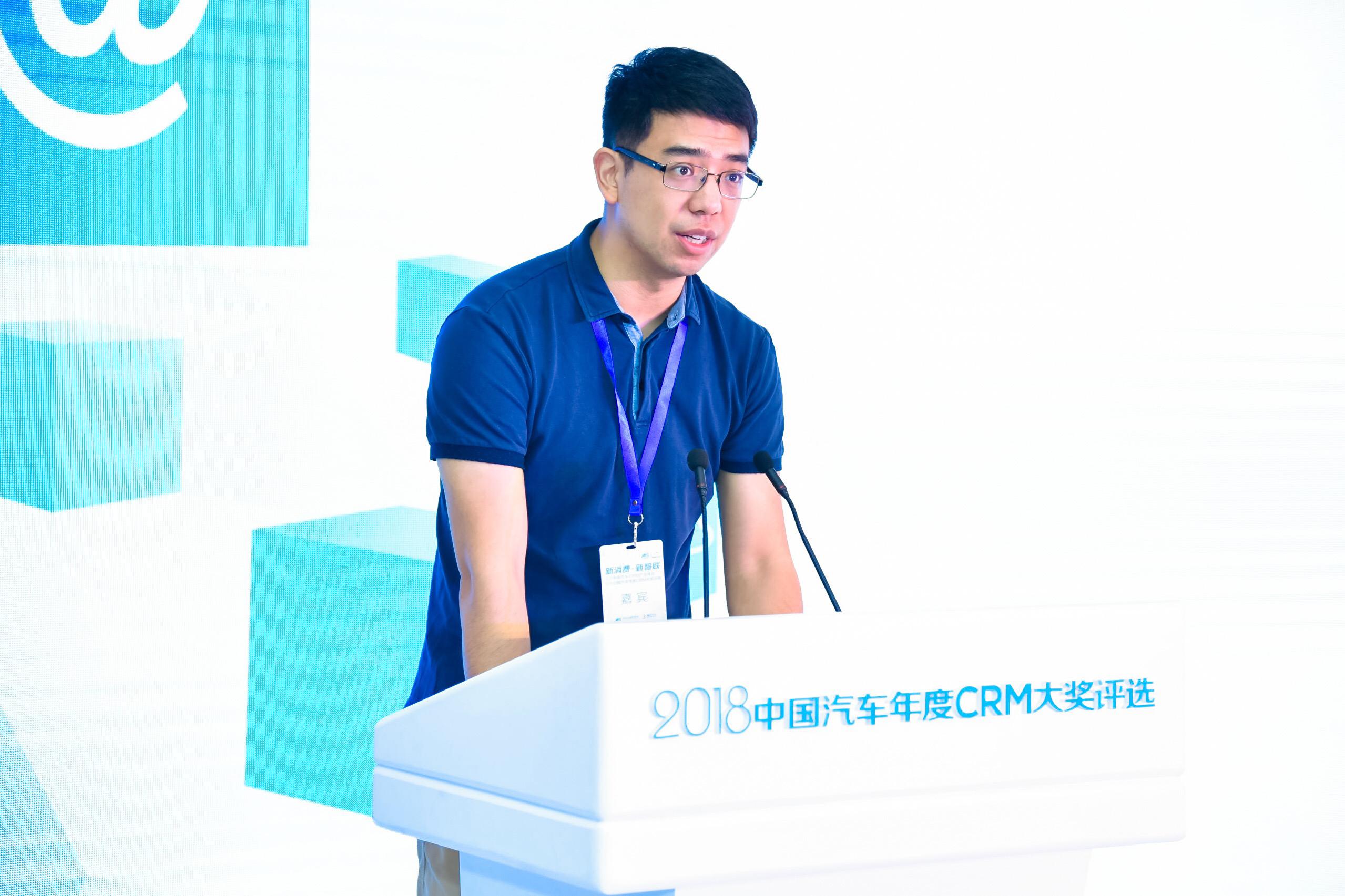 腾讯汽车副总经理 侯珺 致辞