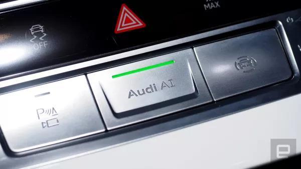 Audi AI 按钮