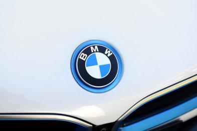 宝马将推出自动驾驶概念车,庆祝百年