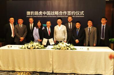 上海博泰与捷豹路虎签署合作备忘录,探索下一代车联网解决方案