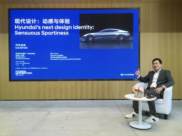 韩国现代汽车捷恩斯造型设计副总裁李相烨(SangYupLee)先生