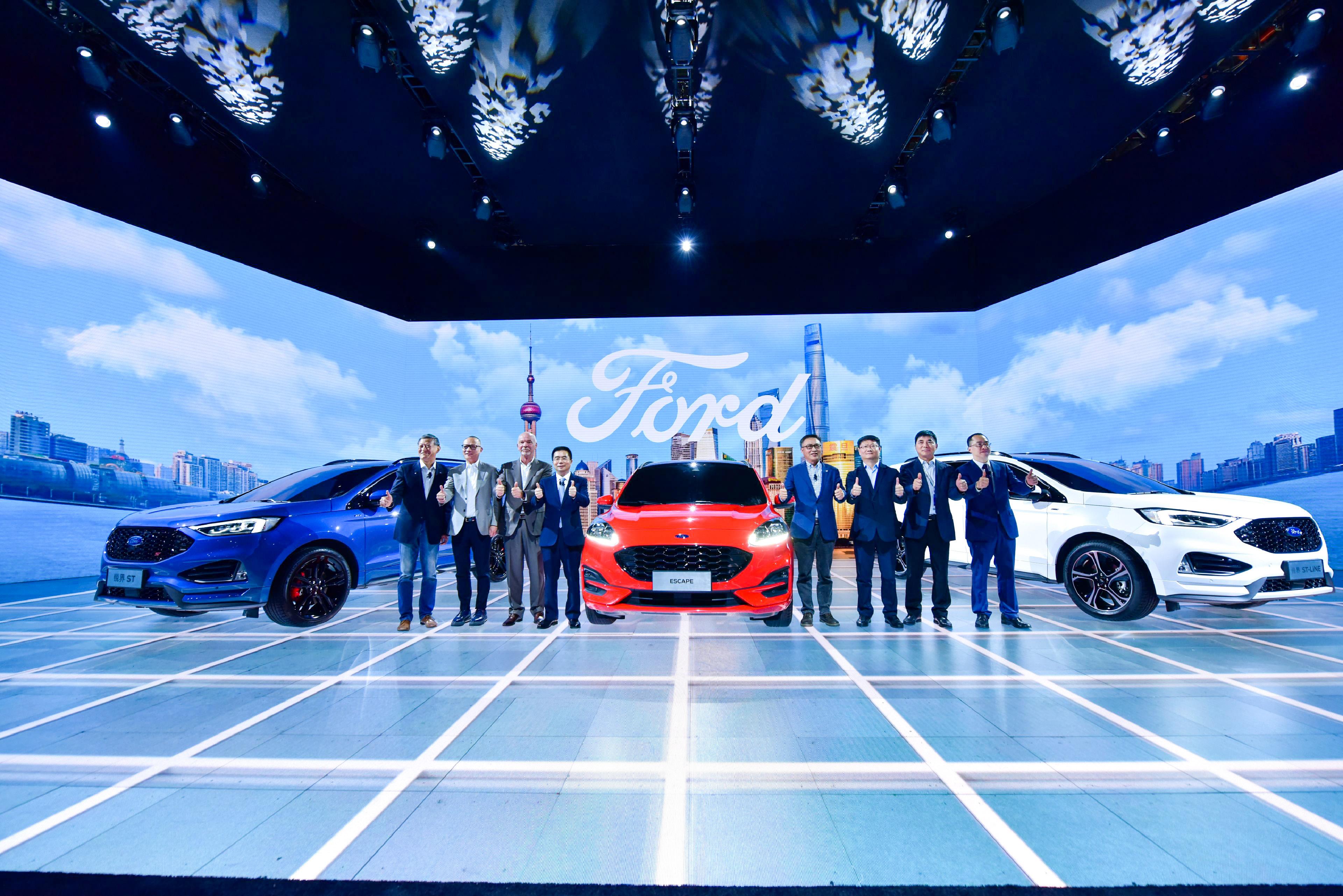 福特中国:330产品计划加速度|上海车展